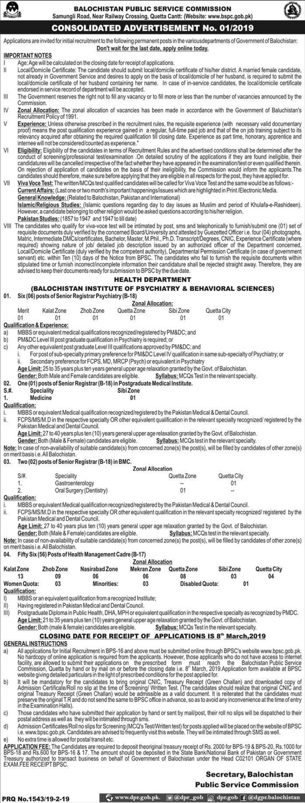BPSC Jobs 2019 Latest Balochistan Public Service Commission