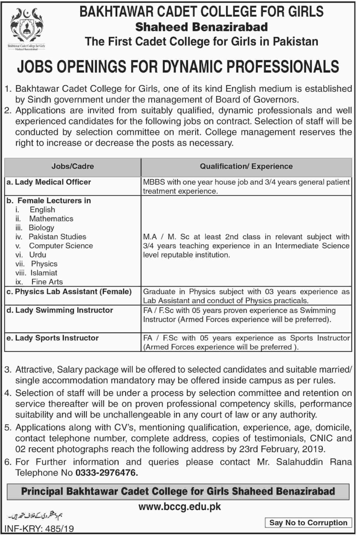 Bakhtawar Cadet College for Girls Jobs 2019 Shaheed Benazirabad