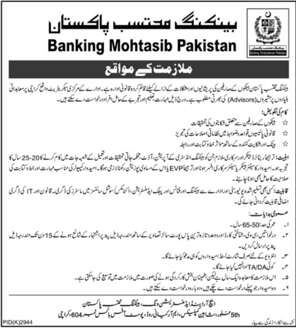 Banking Mohtasib Pakistan Jobs 2019 Latest