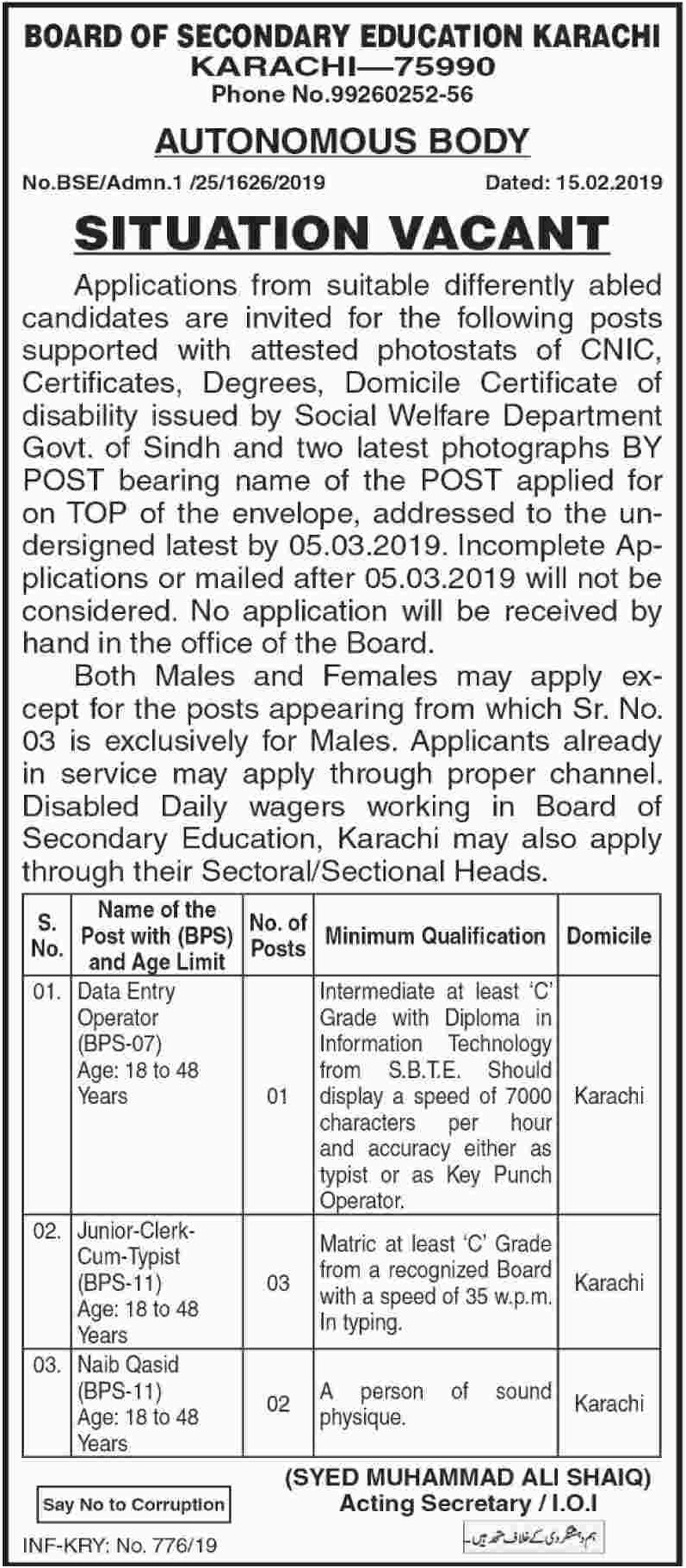Board of Secondary Education Karachi Jobs 2019 Sindh