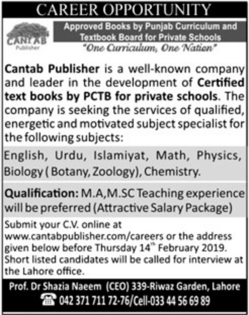 Cantab Publishers Jobs 2019 Subject Specialist Latest