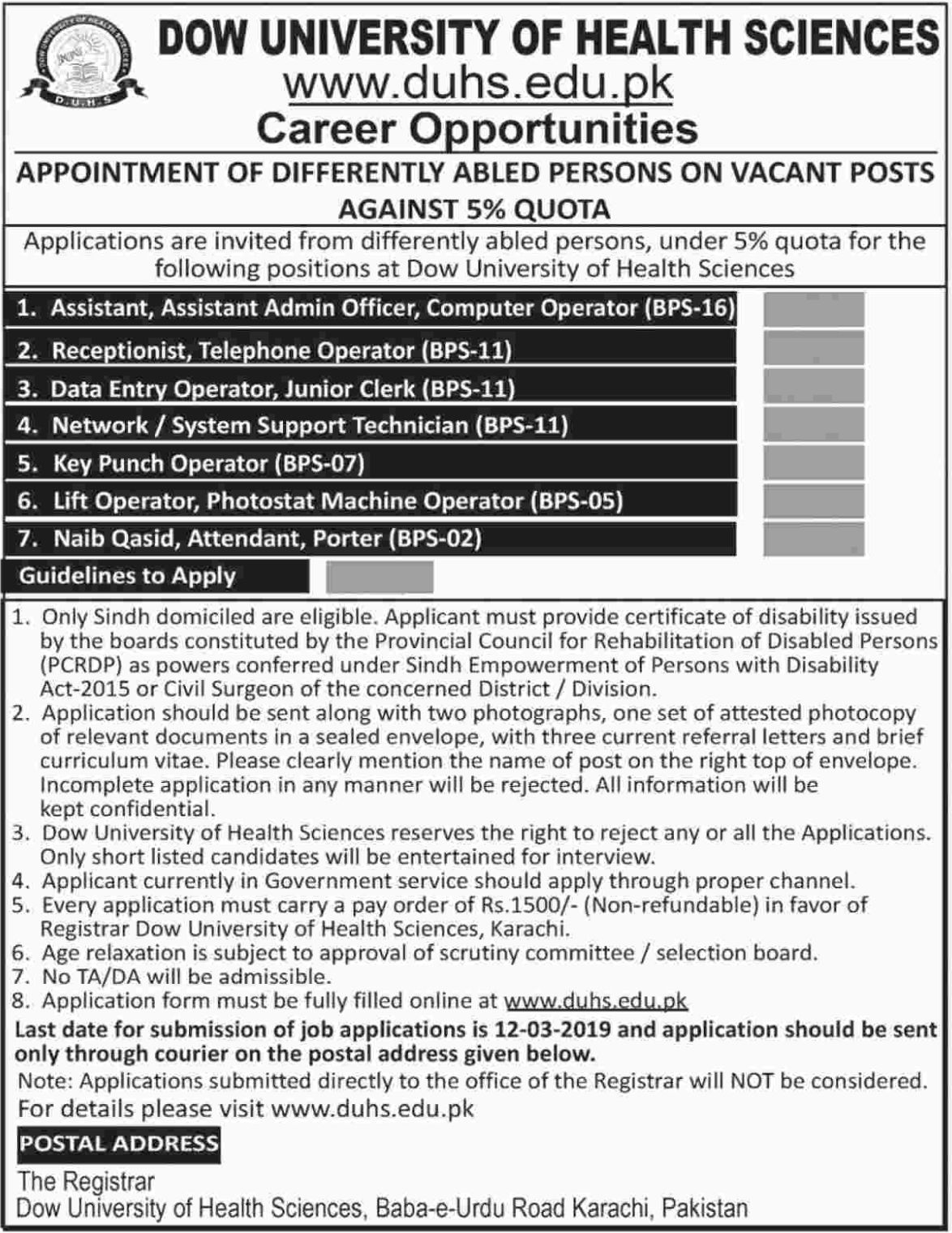 DOW University of Health Sciences Jobs 2019 Sindh Latest