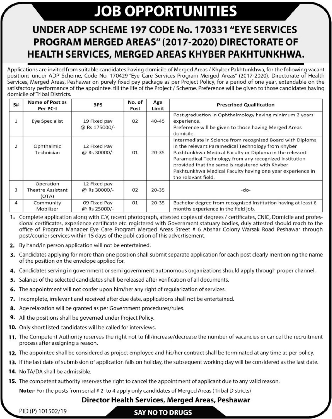 Directorate of Health Services KPK Jobs 2019 Pakistan Latest