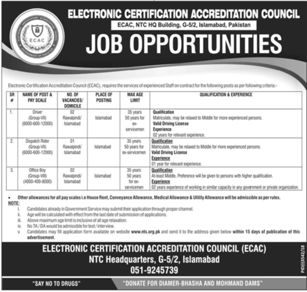 Electronic Certification Accreditation Council Jobs 2019 ECAC NTS