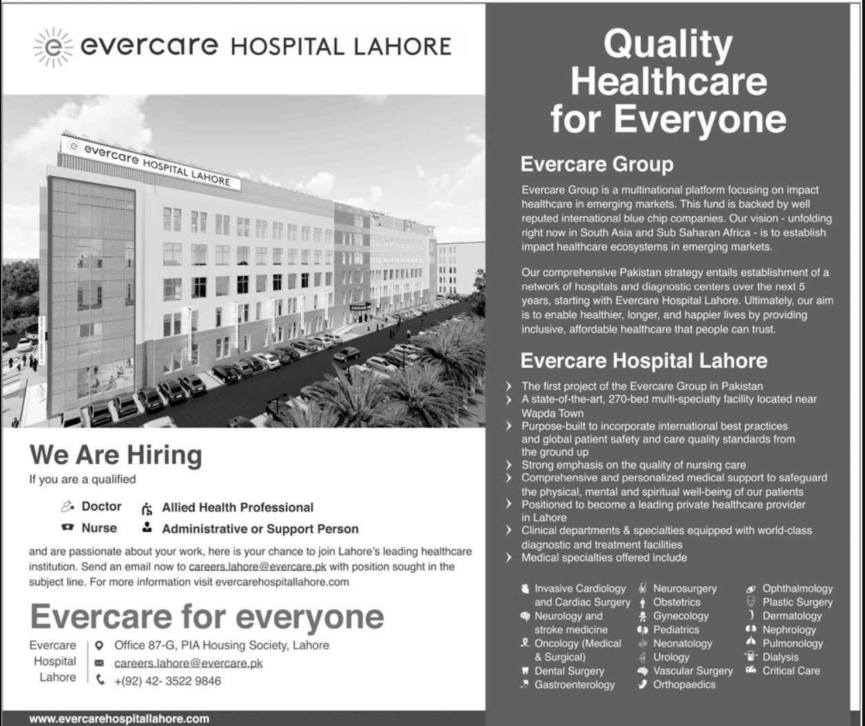Evercare Hospital Lahore Jobs 2019 Latest