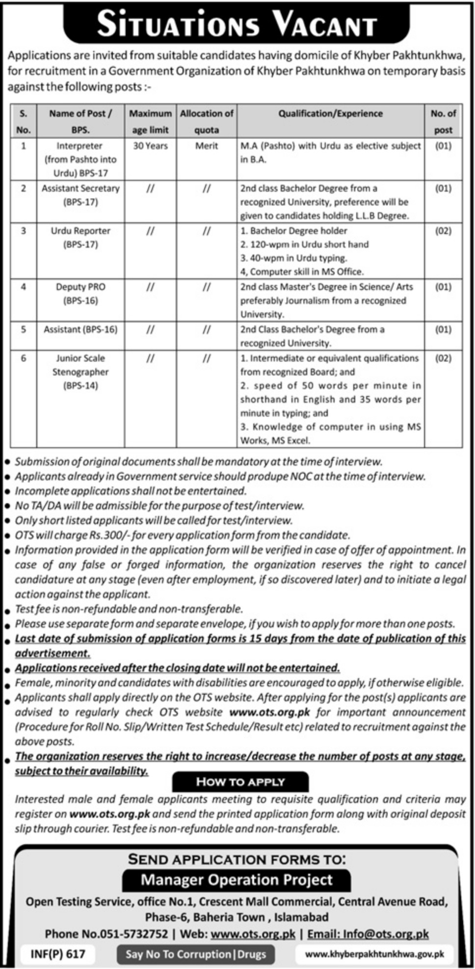 Government Organization KPK Jobs 2019 Apply through OTS