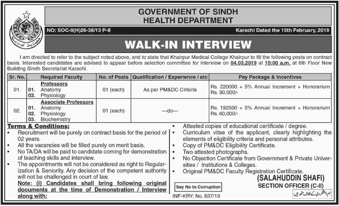 Health Department Sindh Jobs 2019 Latest