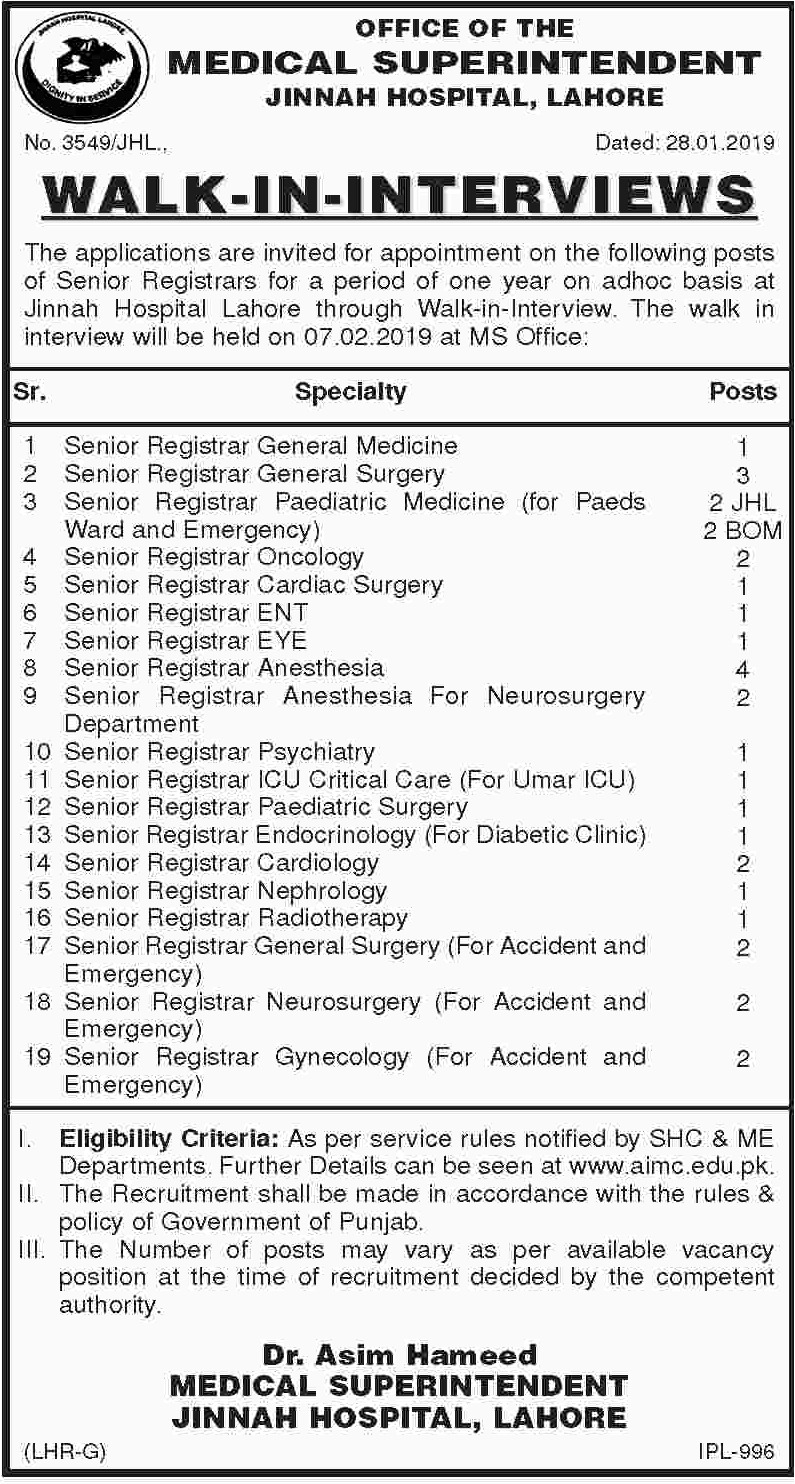 Jinnah Hospital Lahore Jobs 2019 Walk-in-Interviews for Senior Registrar