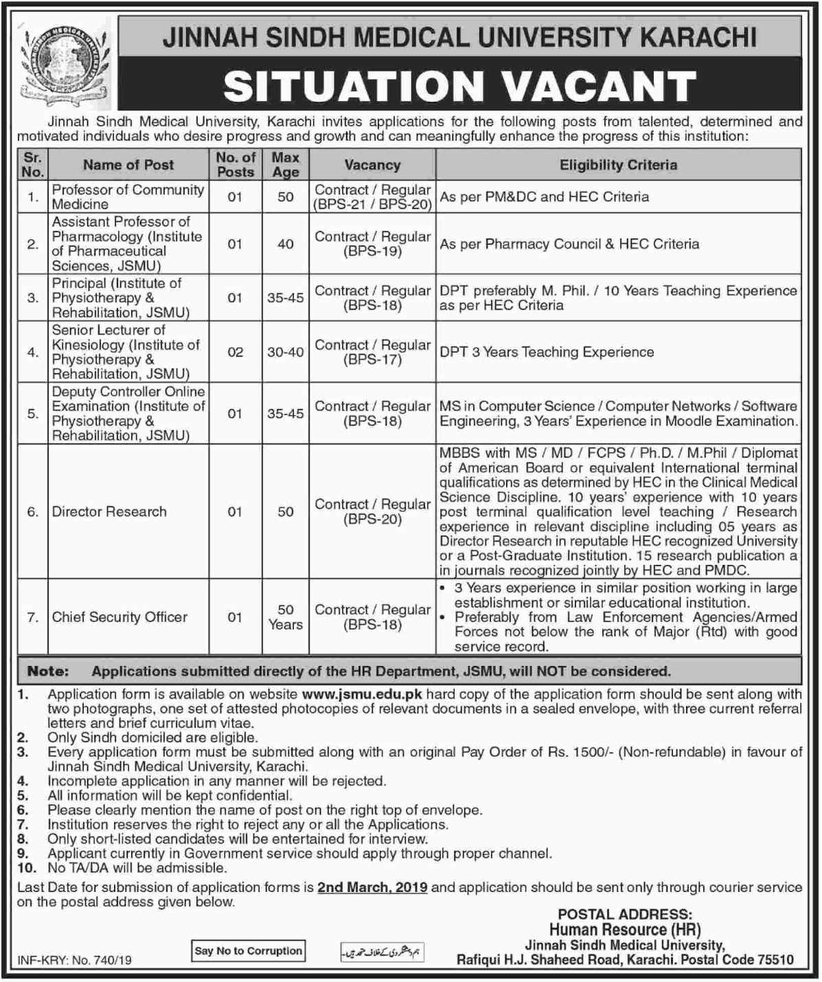 Jinnah Sindh Medical University Karachi Jobs 2019 JSMU Sindh Latest