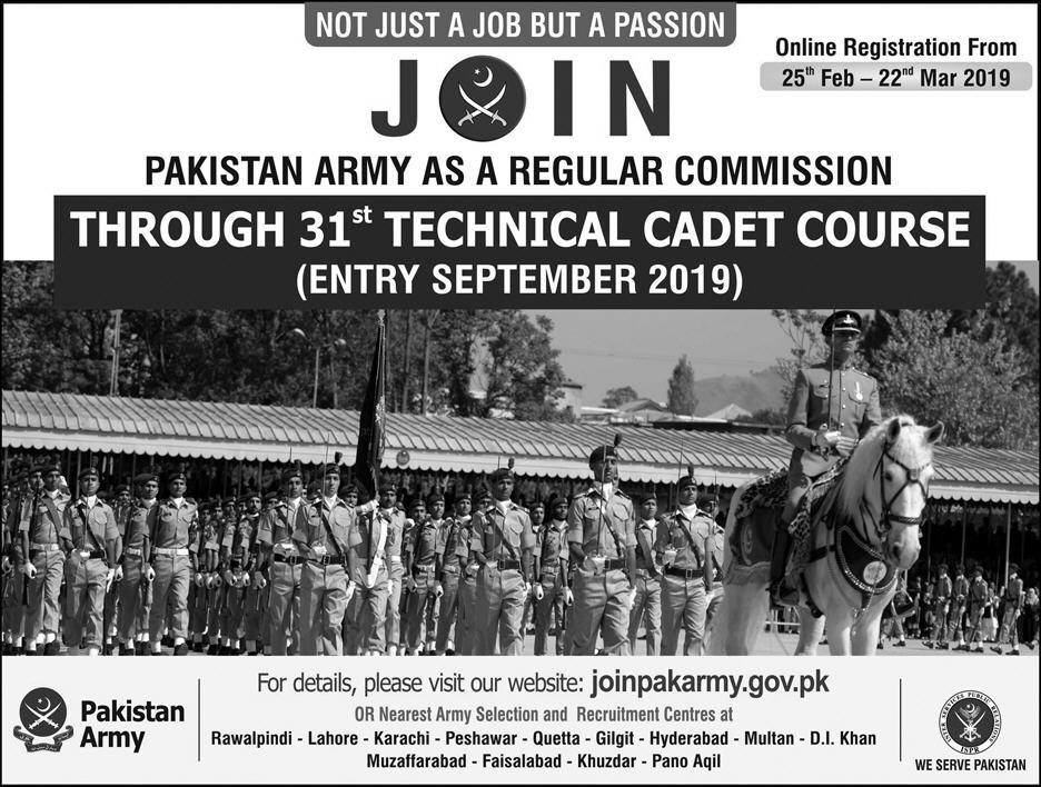 Join Pakistan Army as a Regular Commission 2019