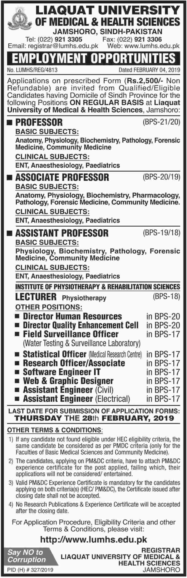 LUMHS Jamshoro Sindh Jobs 2019 Liaquat University of Medical & Health Sciences