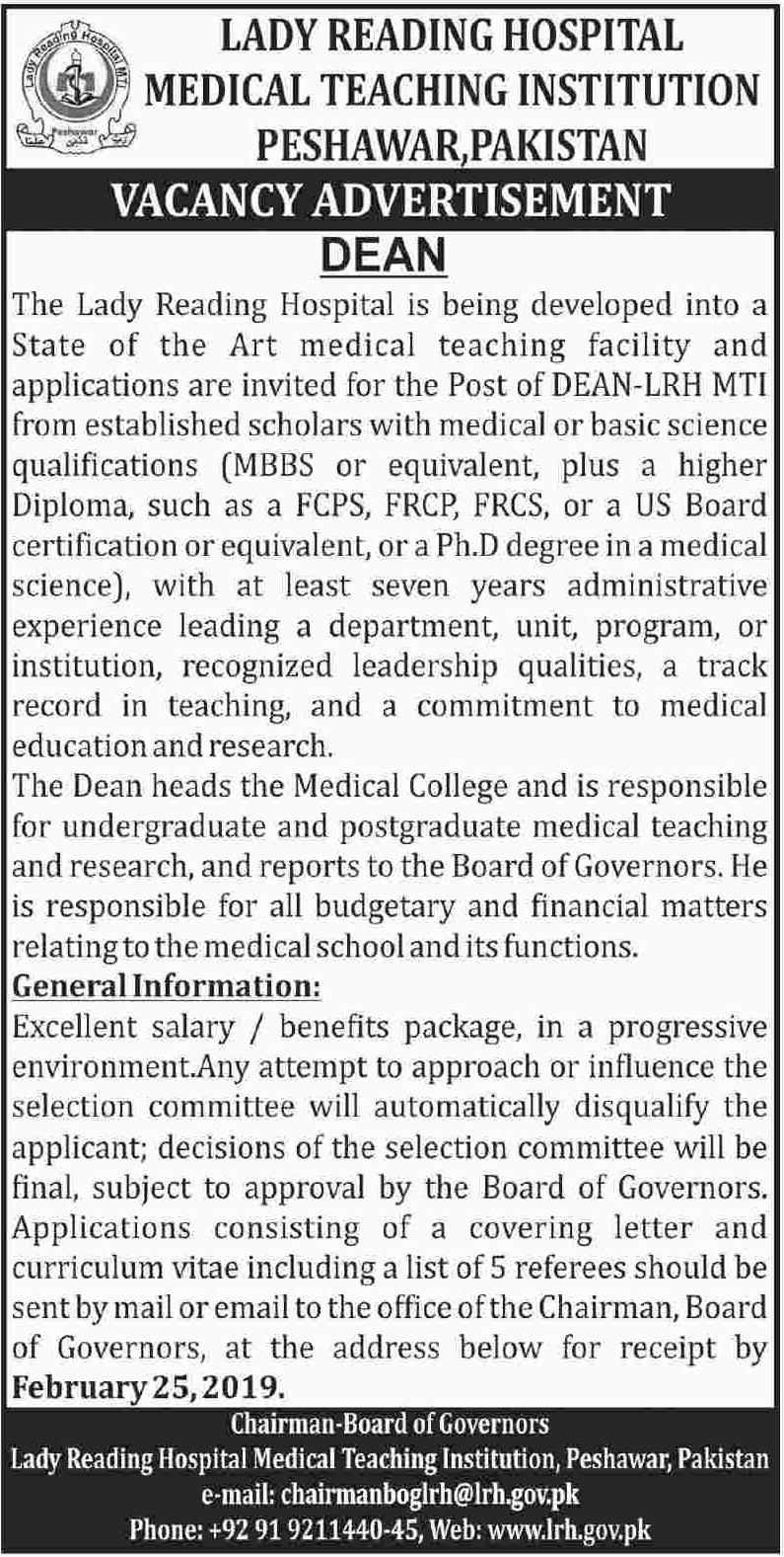 Lady Reading Hospital MTI Peshawar Jobs 2019 KPK Latest
