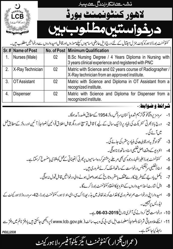 Lahore Cantonment Board Jobs 2019 LCB Latest