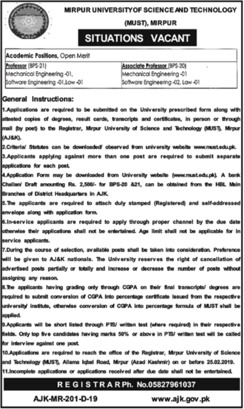 MUST Jobs 2019 Mirpur University of Science & Technology Latest