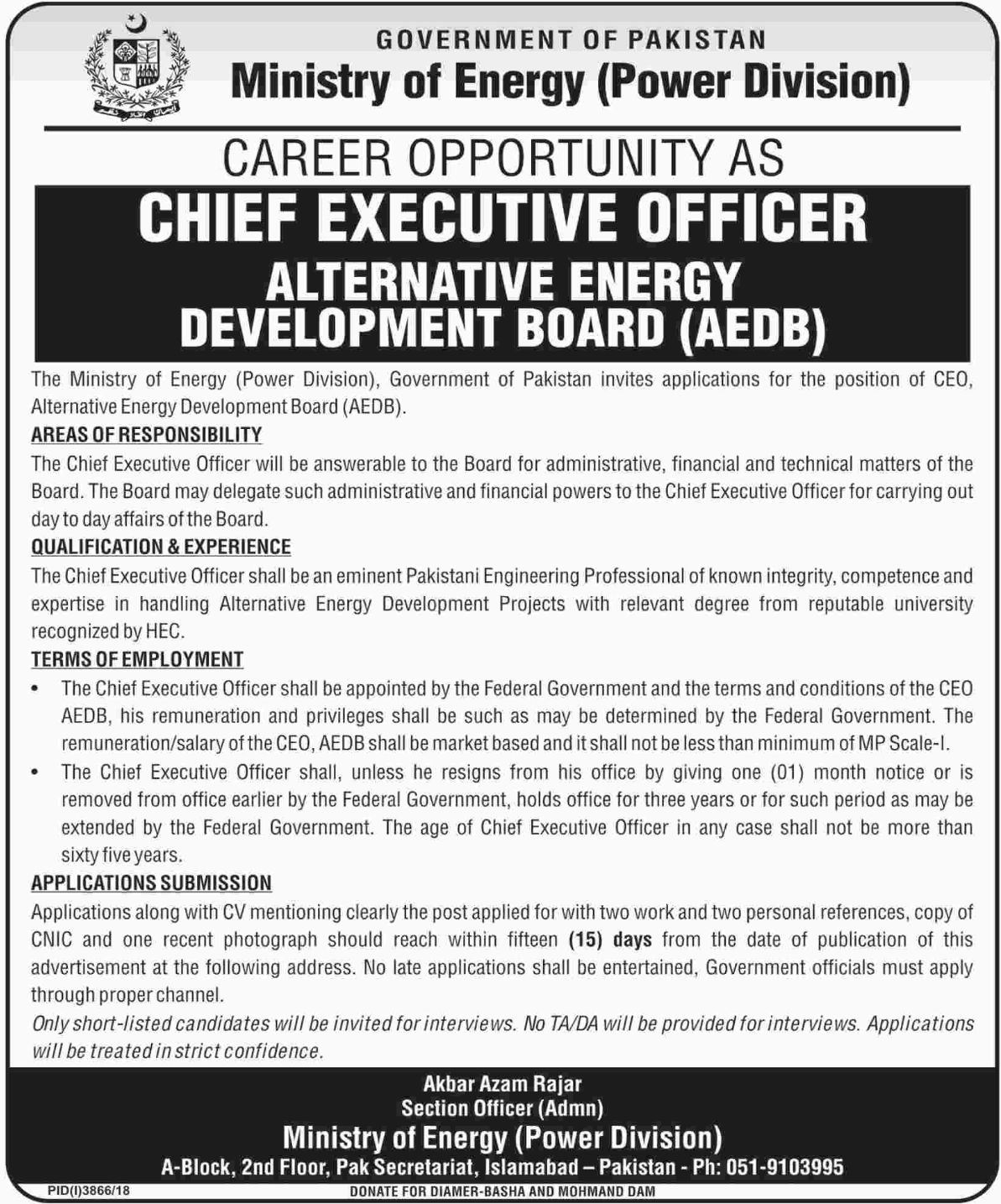 Ministry of Energy Jobs 2019 AEDB Govt of Pakistan