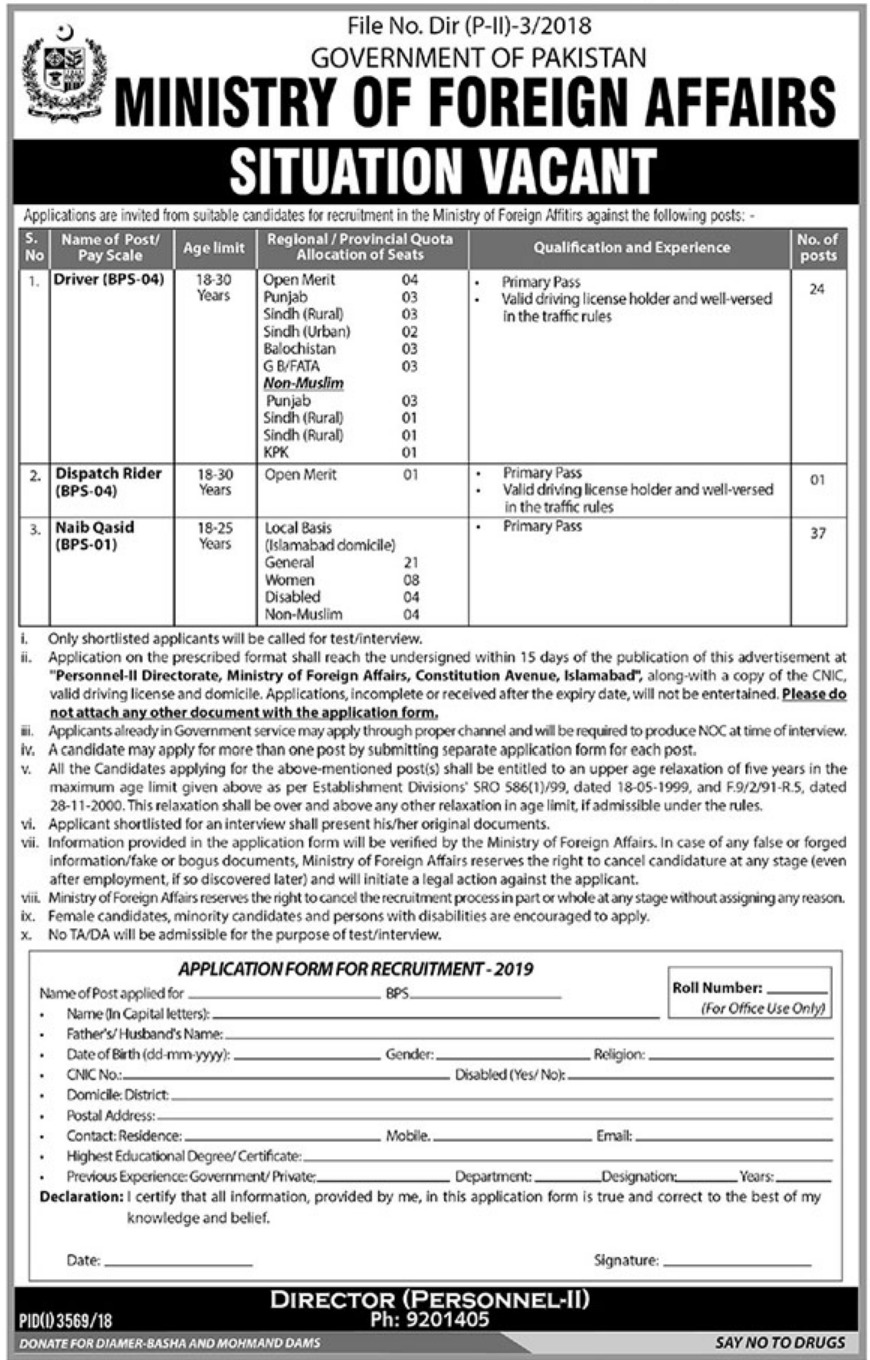 Ministry of Foreign Affairs Jobs 2019 Islamabad Latest