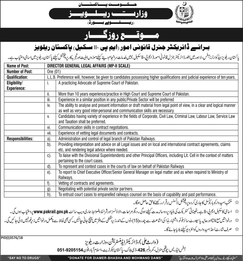 Ministry of Railways Jobs 2019 Government of Pakistan Latest