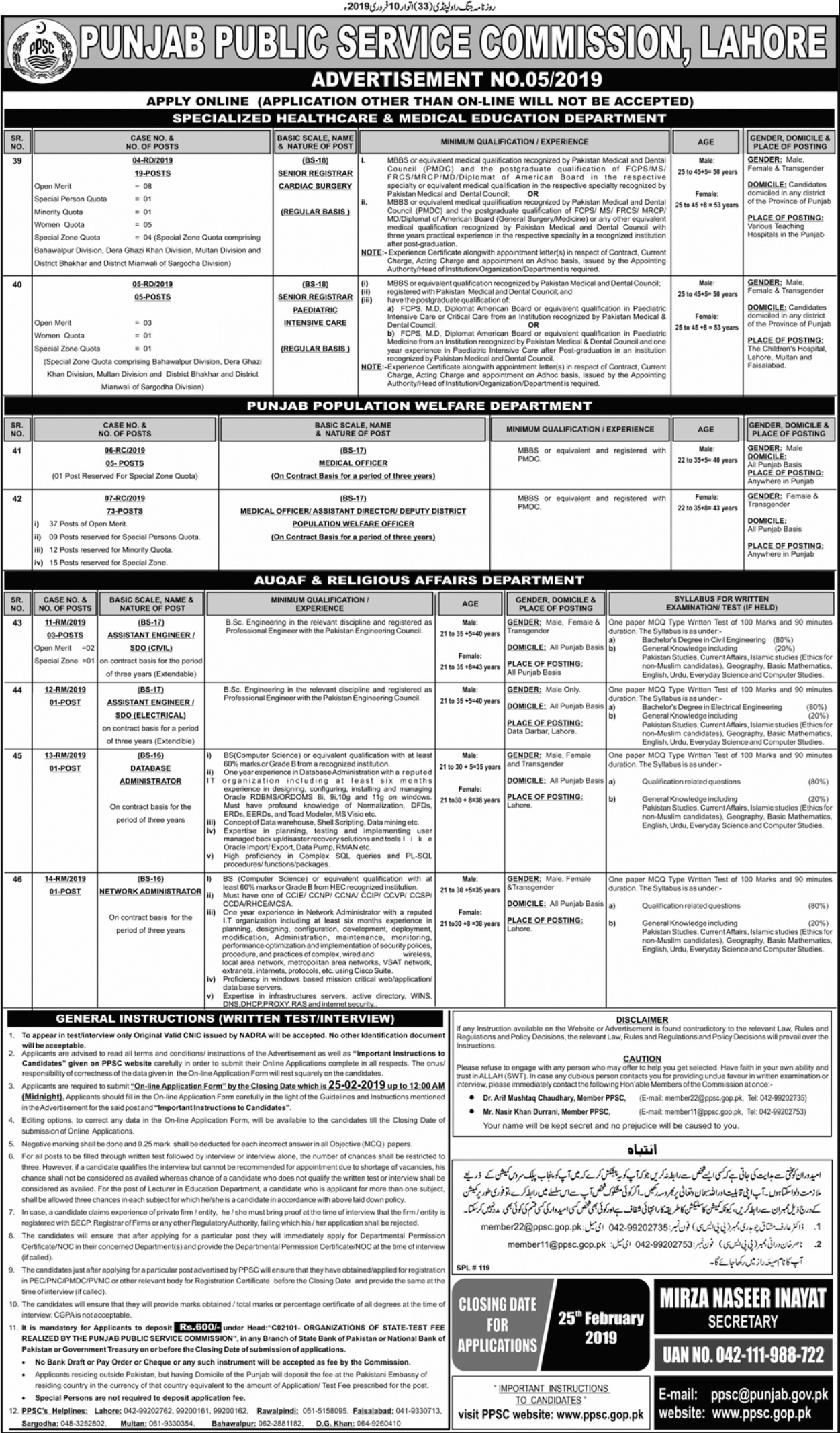 PPSC Jobs 2019 Punjab Public Service Commission