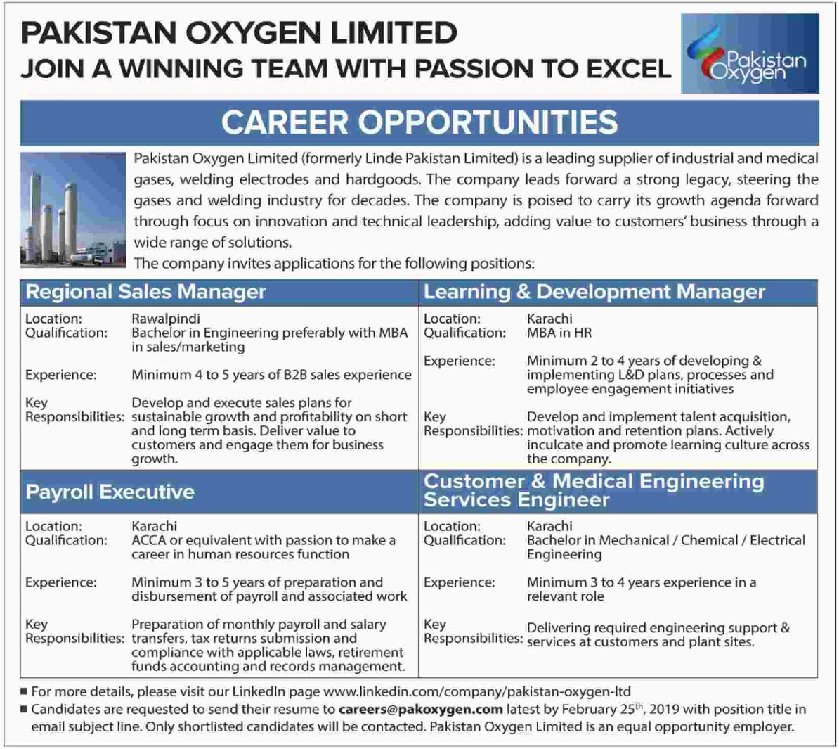 Pakistan Oxygen Ltd Jobs 2019