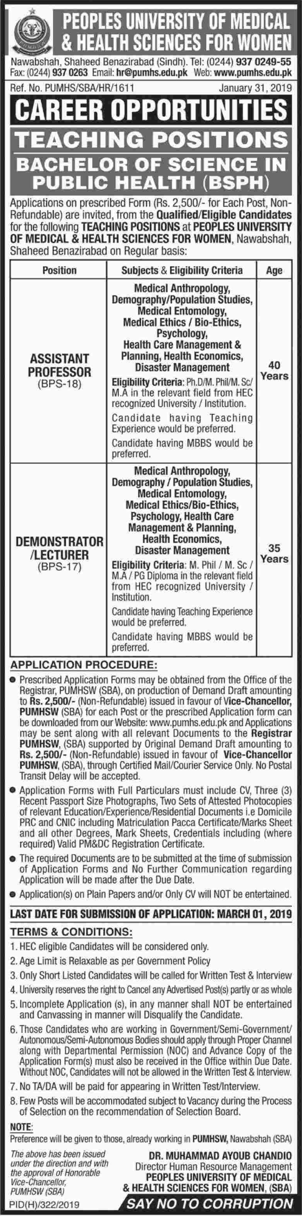 Peoples University of Medical & Health Sciences for Women Jobs 2019 PUMHS