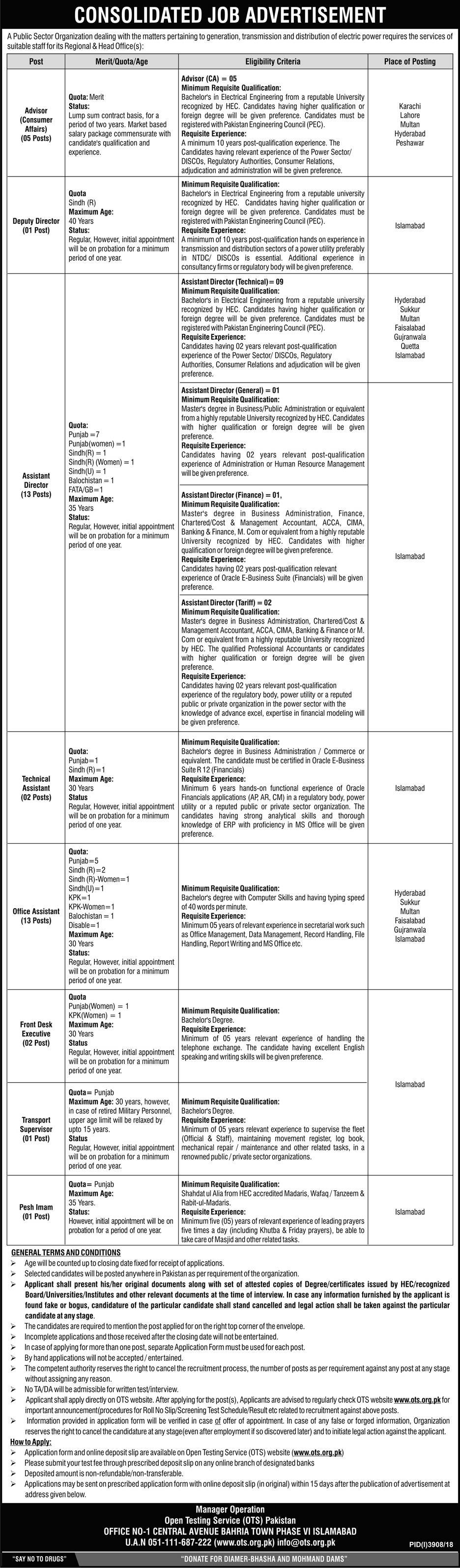 Public Sector Organization Jobs 2019 Apply through Open Testing Service OTS