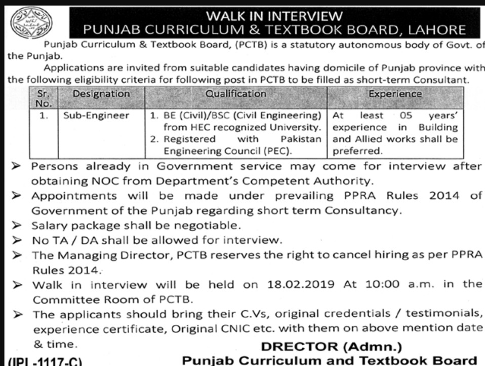 Punjab Curriculum & Textbook Board Lahore Jobs 2019 PCTB Latest