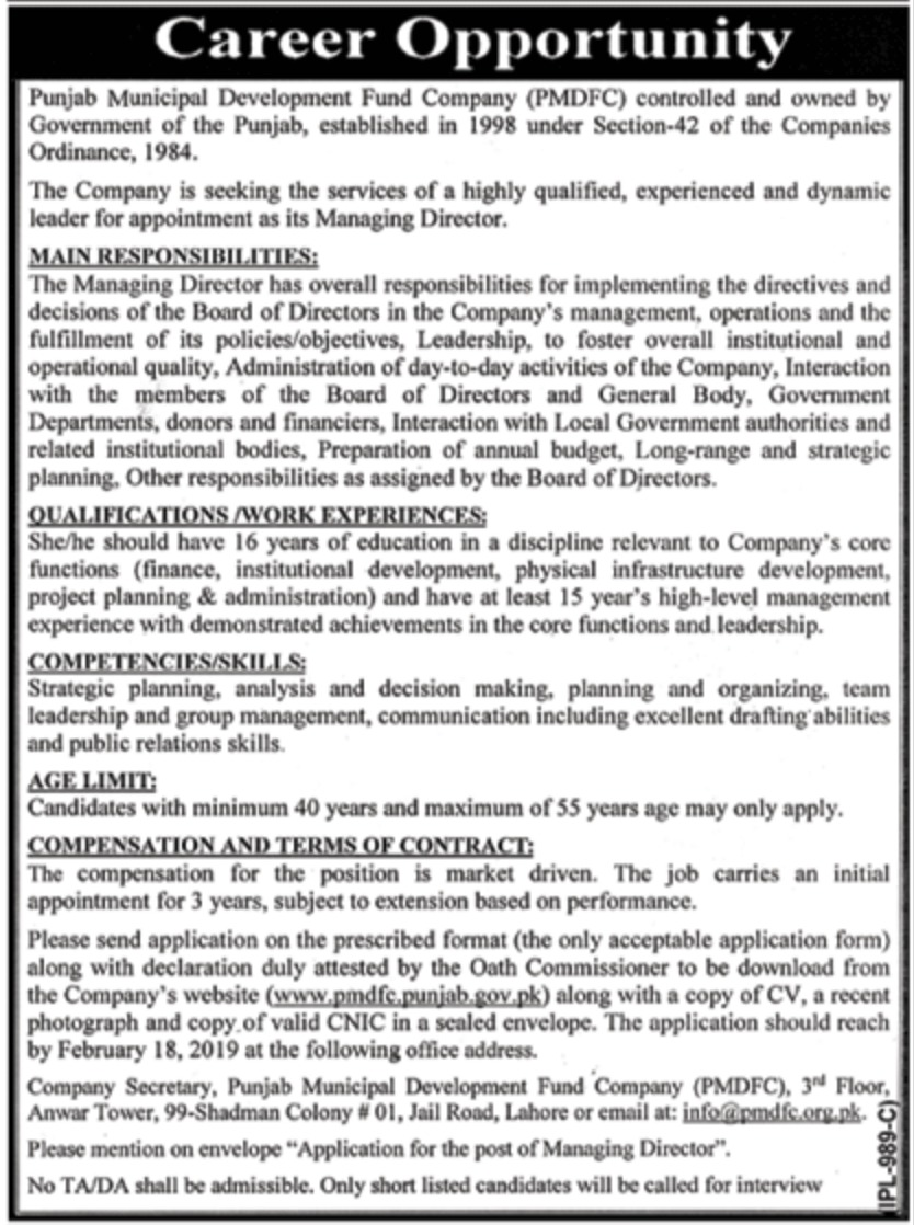 Punjab Municipal Development Fund Company Jobs 2019 PMDFC Latest
