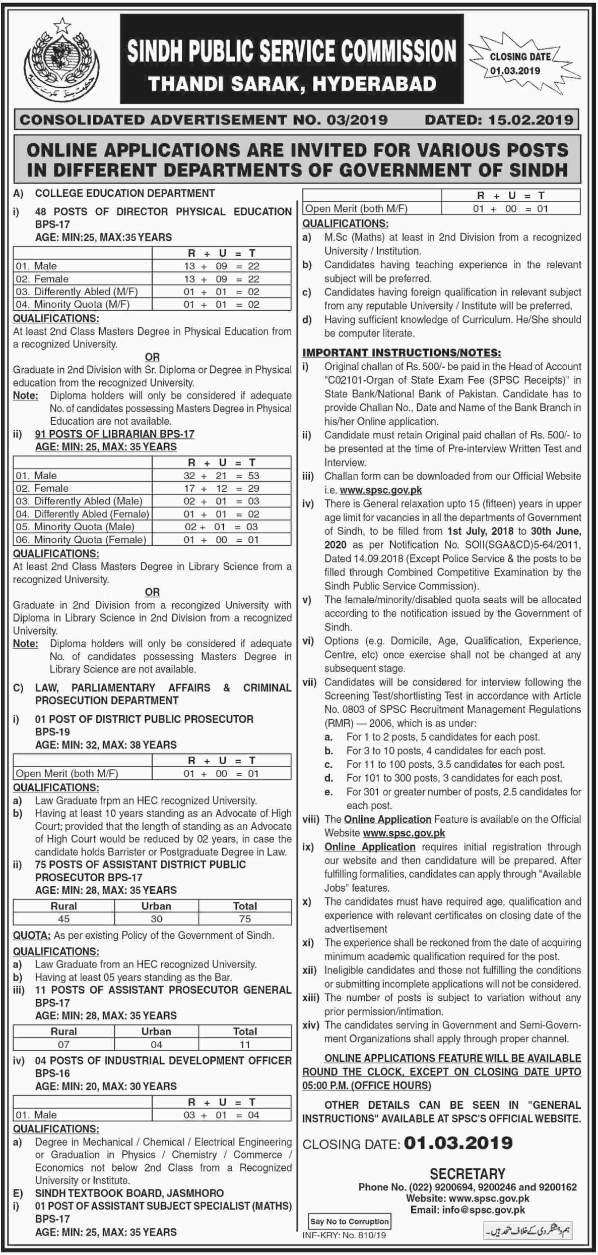 SPSC Jobs 2019 Sindh Public Service Commission Latest