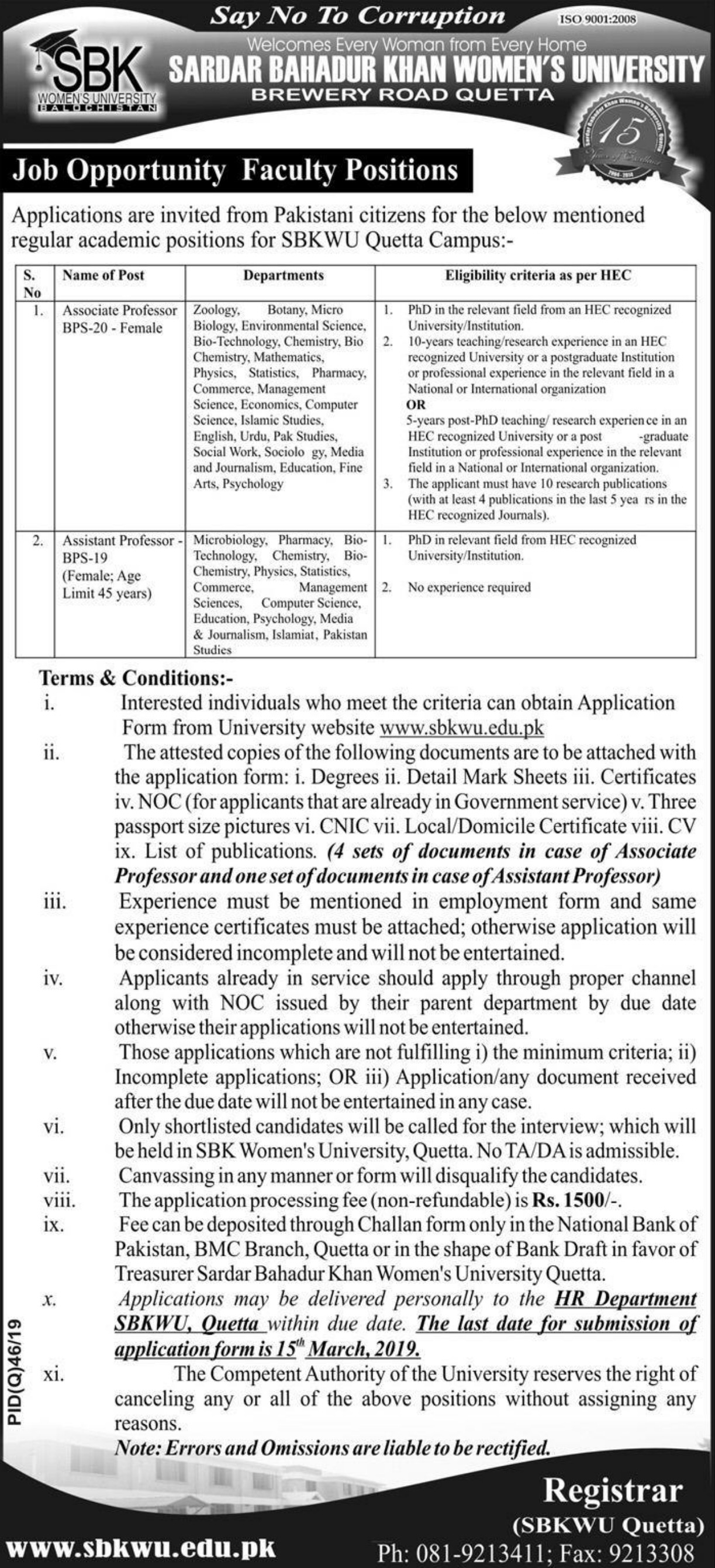 Sardar Bahadur Khan Women's University Quetta Jobs 2019 Balochistan Latest