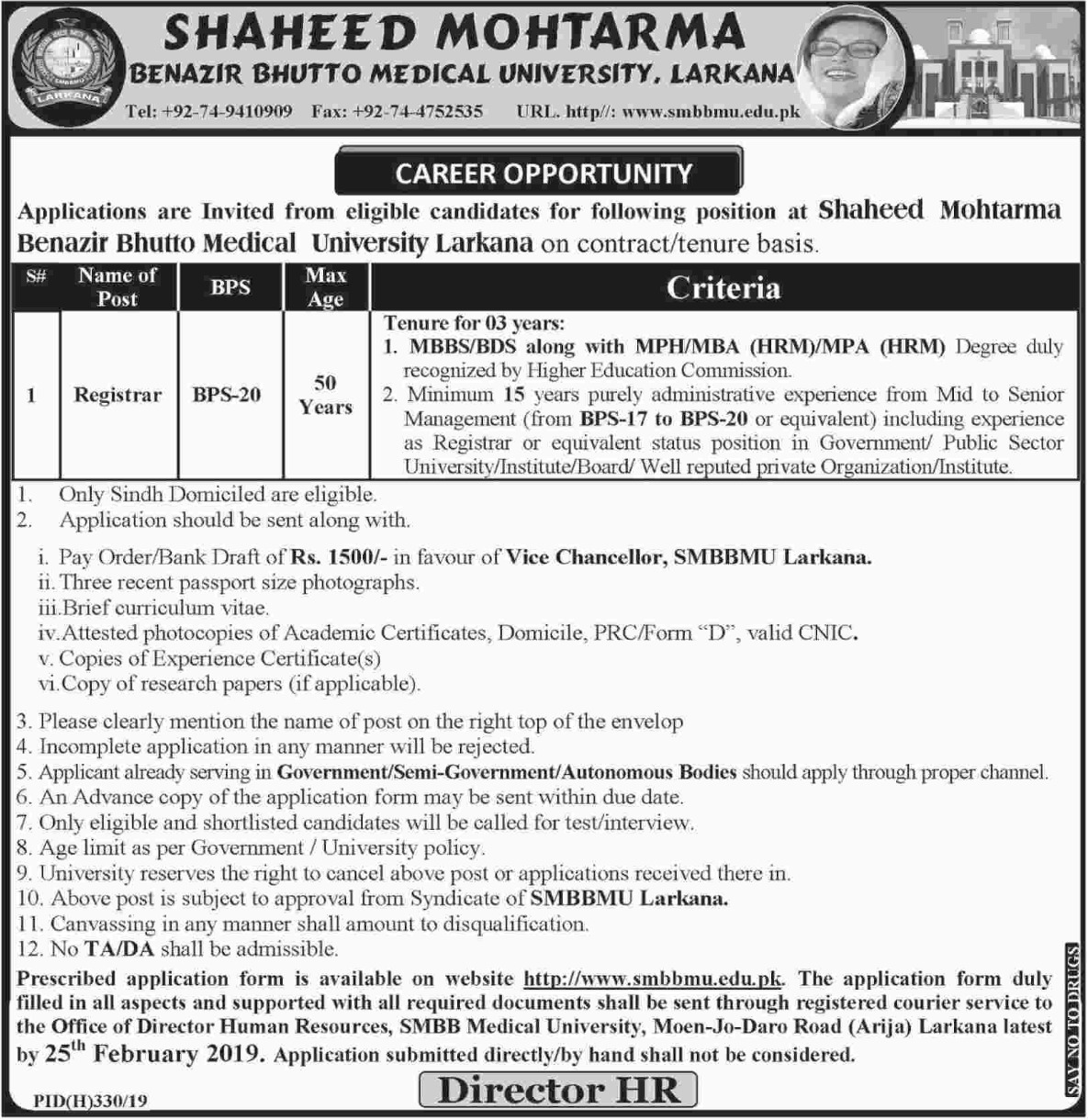 Shaheed Mohtarma Benazir Bhutto Medical University Larkana Jobs 2019 Sindh