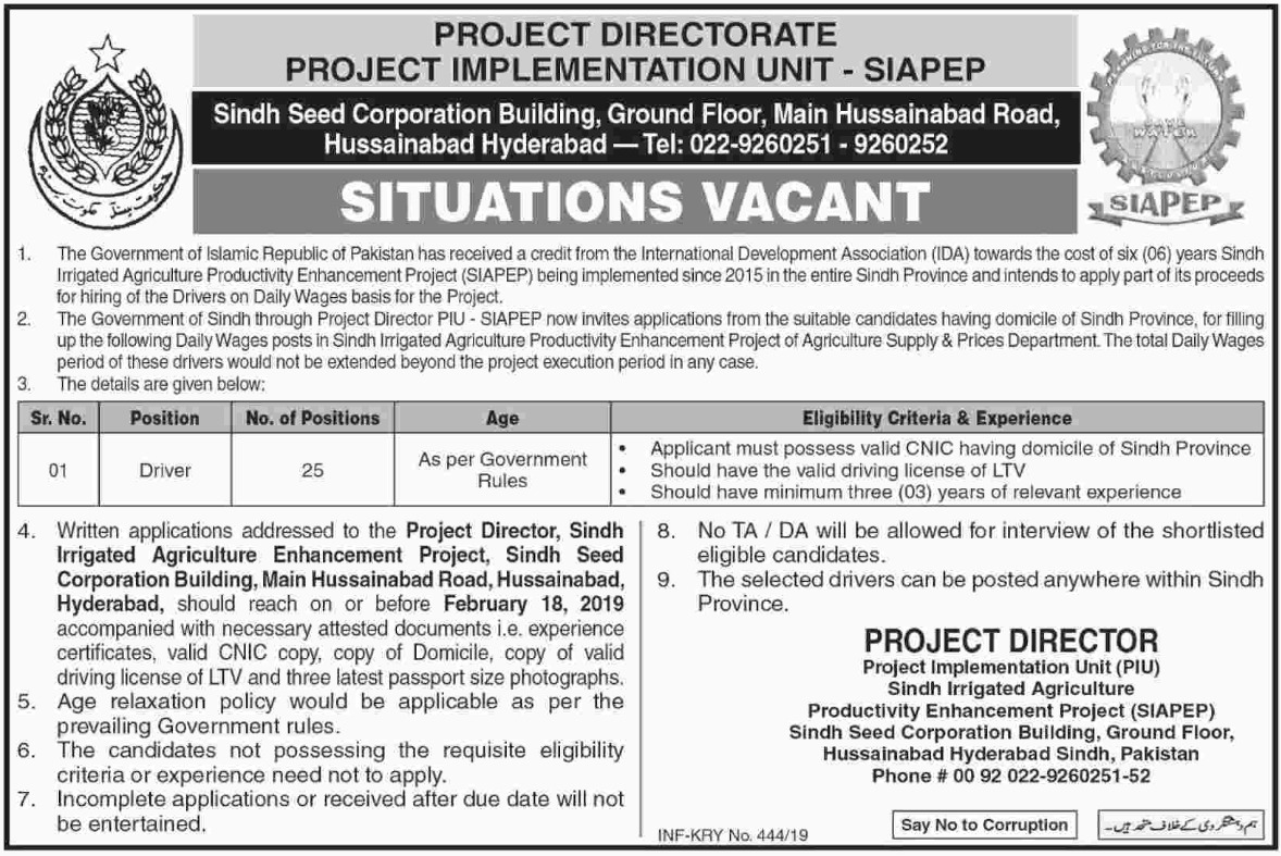 Sindh Irrigated Agriculture Productivity Enhancement Project SIAPEP Jobs 2019 Latest
