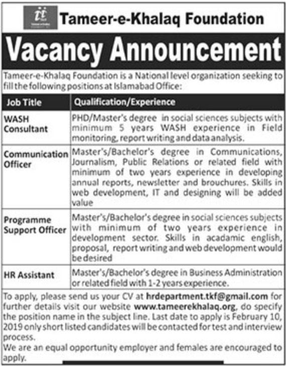 Tameer-e-Khalaq Foundation Jobs 2019 Pakistan Latest