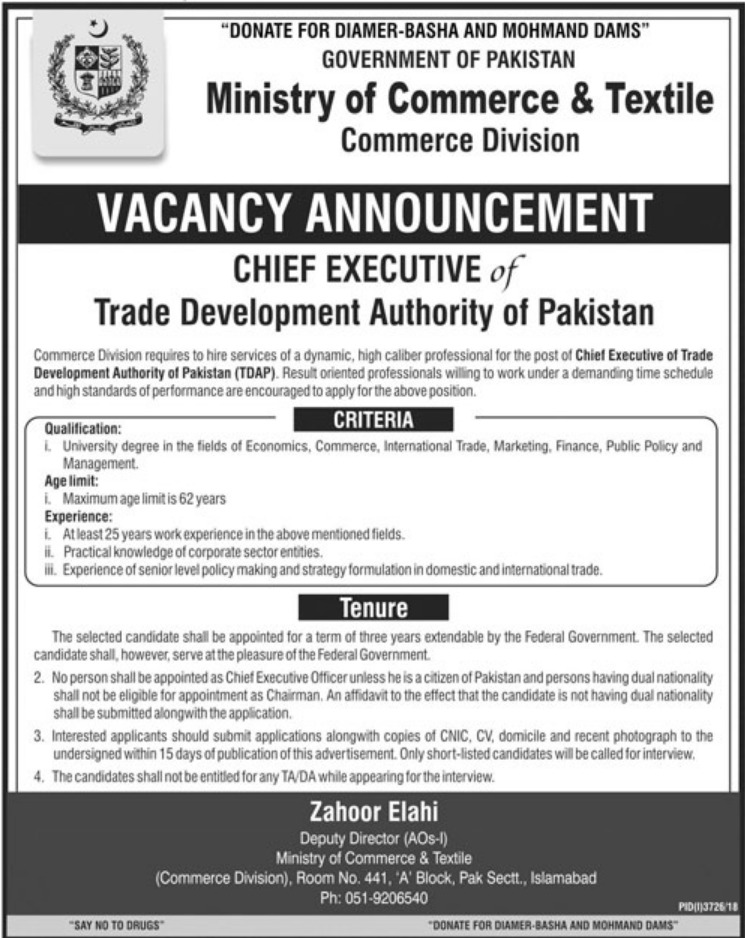 Trade Development Authority of Pakistan Jobs 2019 Ministry of Commerce & Textile