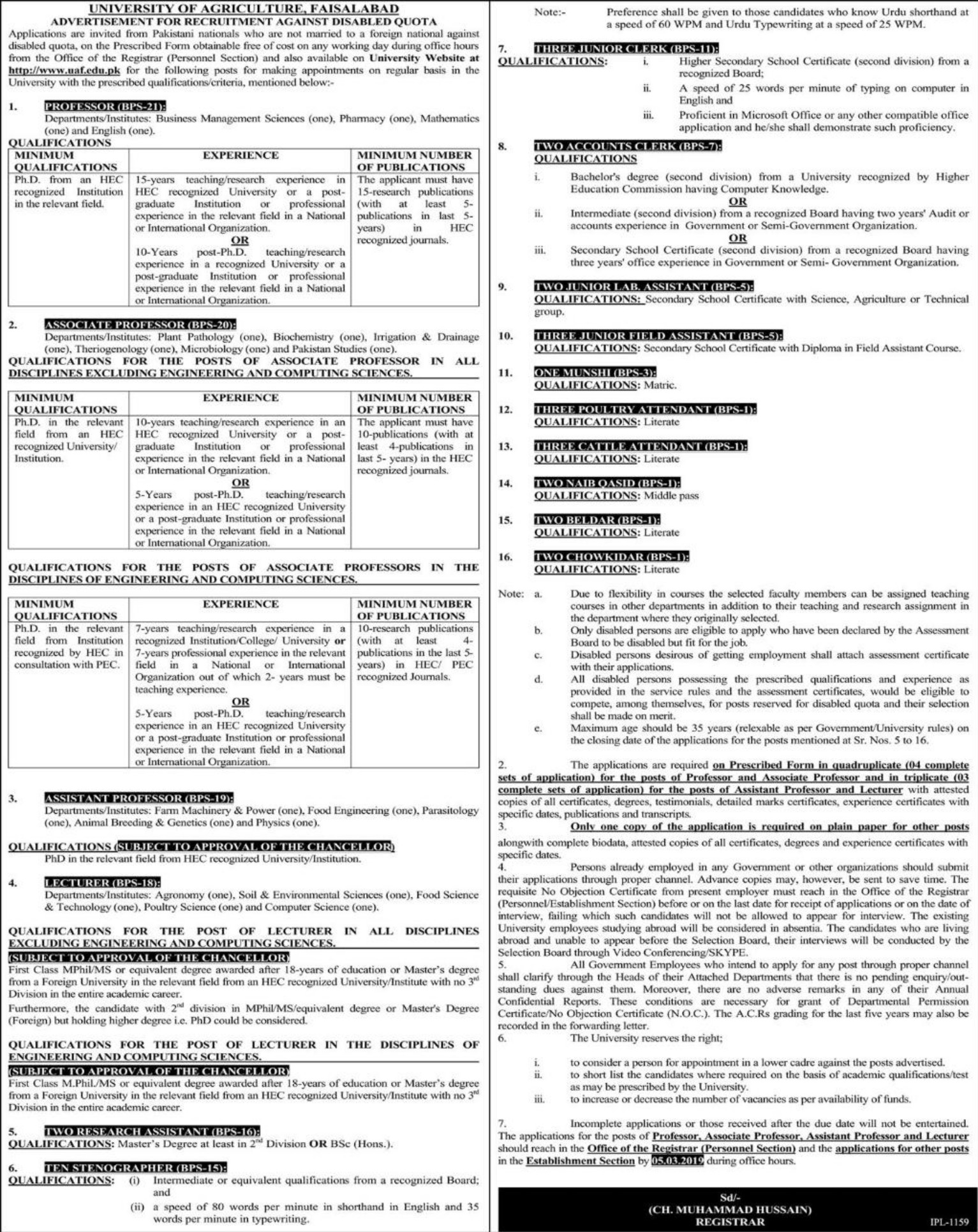 University of Agriculture Faisalabad Jobs 2019 Pakistan Latest