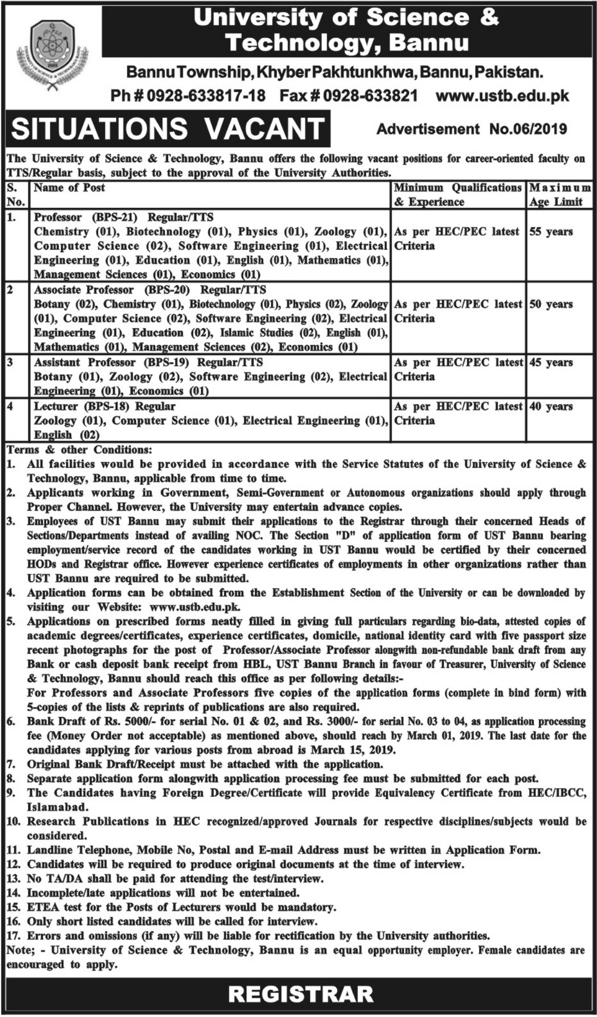 University of Science & Technology Bannu Jobs 2019 KPK Latest