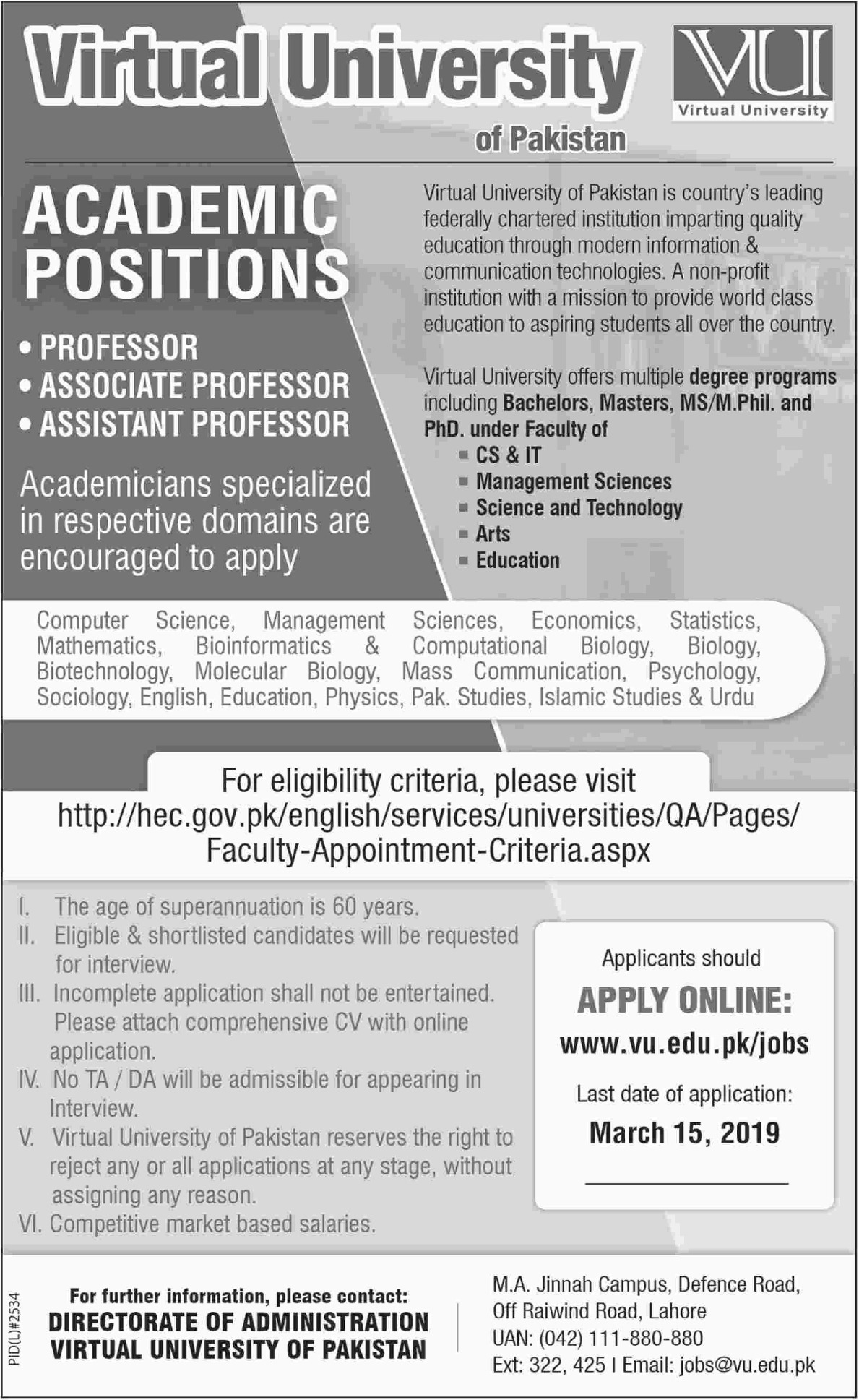 VU Jobs 2019 Virtual University of Pakistan Latest