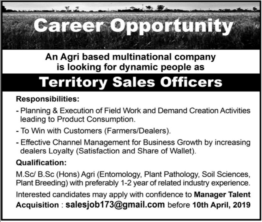 Agri Based Multinational Company Peshawar Jobs 2019 KPK Latest