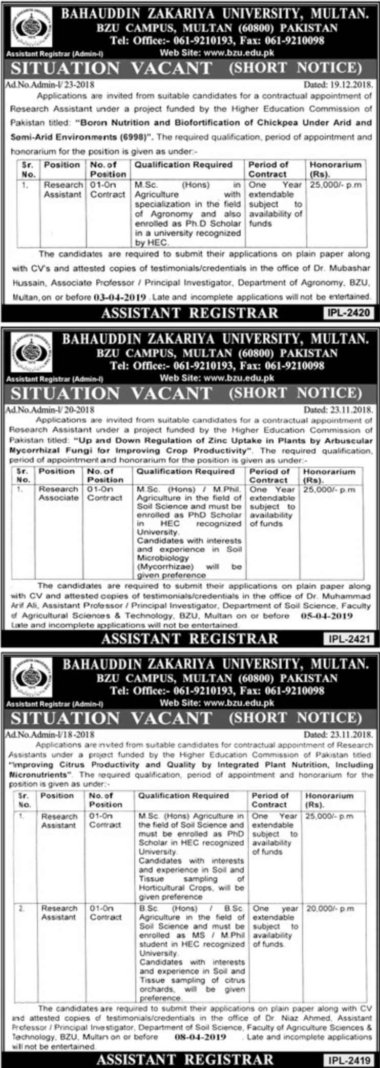 Bahauddin Zakariya University BZU Multan Jobs 2019 Latest