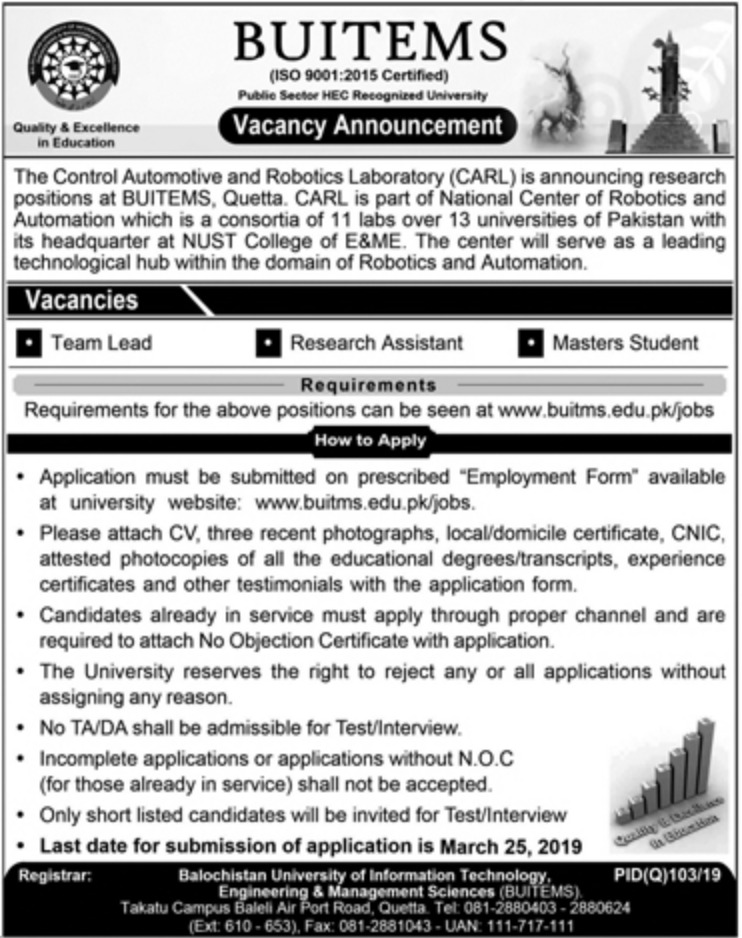 Balochistan University of Information Technology Engineering & Management Sciences BUITEMS Jobs 2019