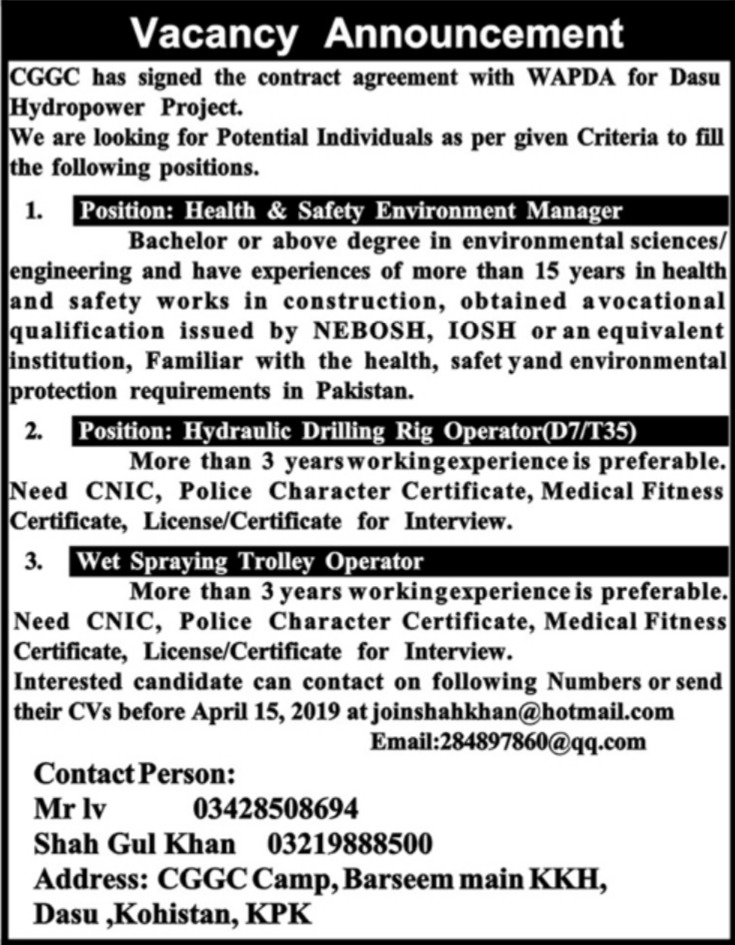 CGGC Jobs 2019 Kohistan KPK Latest