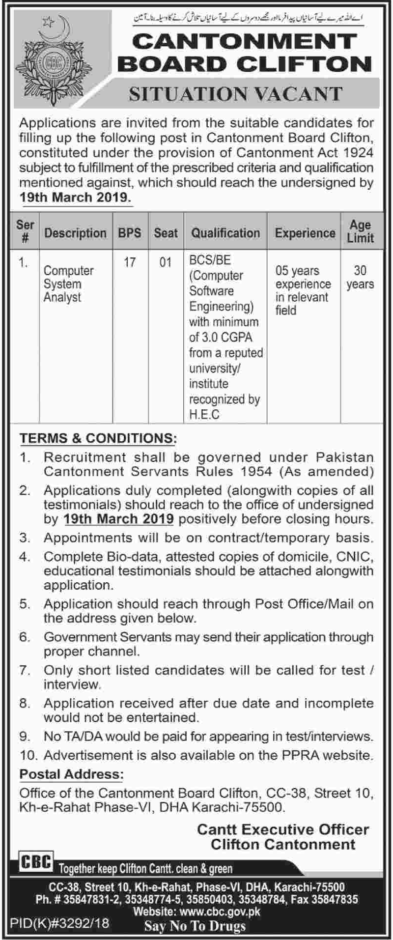 Cantonment Board Clifton Karachi Jobs 2019 Sindh
