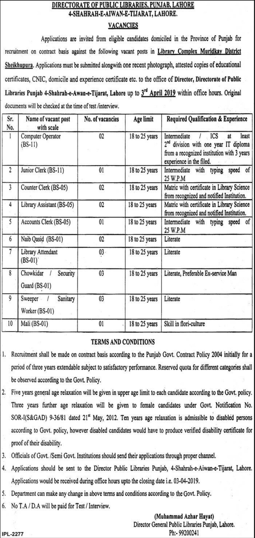 Directorate of Public Libraries Punjab Lahore Jobs 2019 Latest