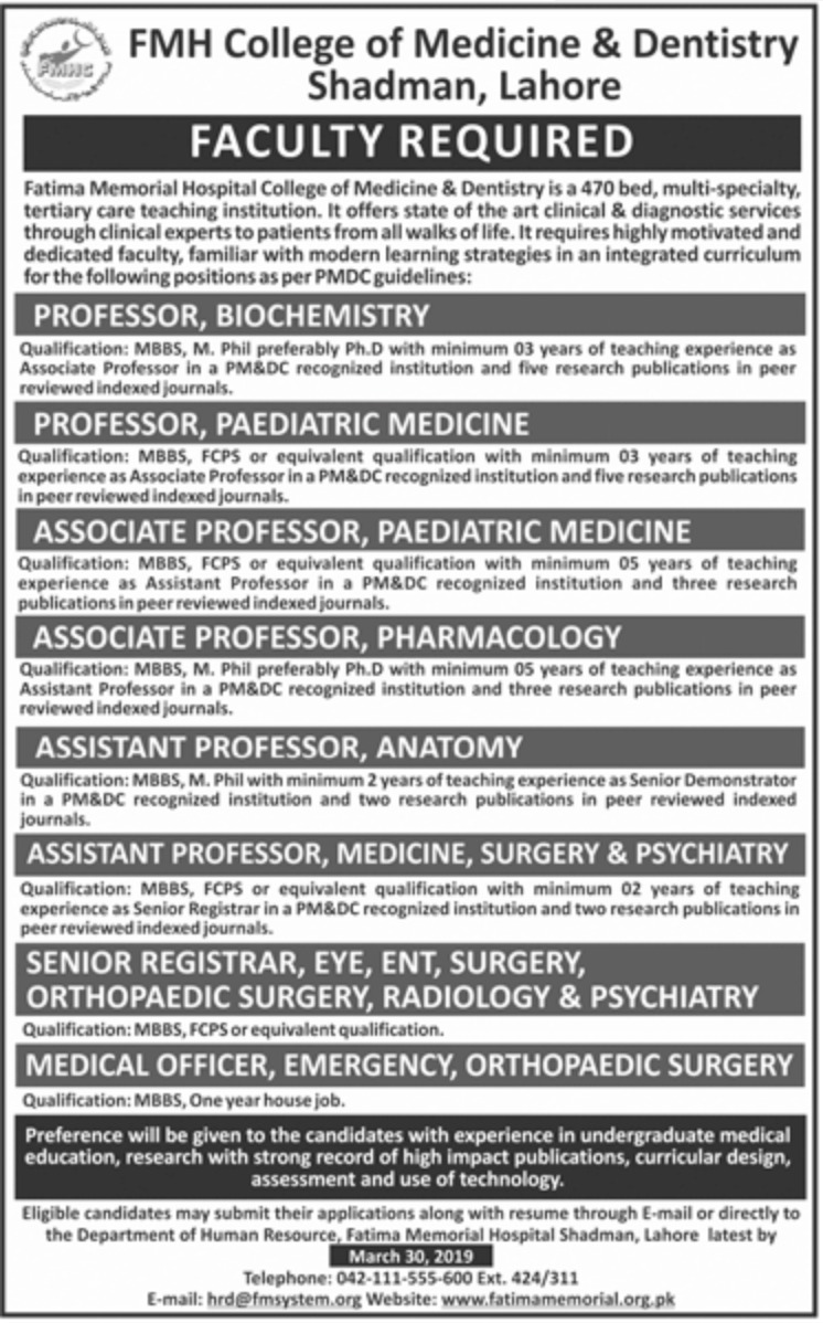 Fatima Memorial Hospital College of Medicine & Dentistry Lahore Jobs 2019 Latest