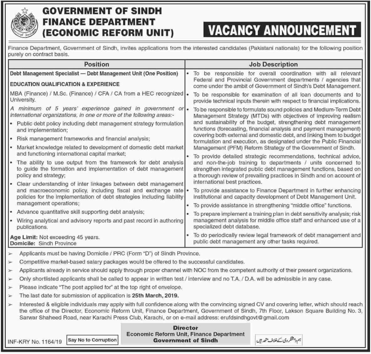 Finance Department Jobs 2019 Government of Sindh Latest