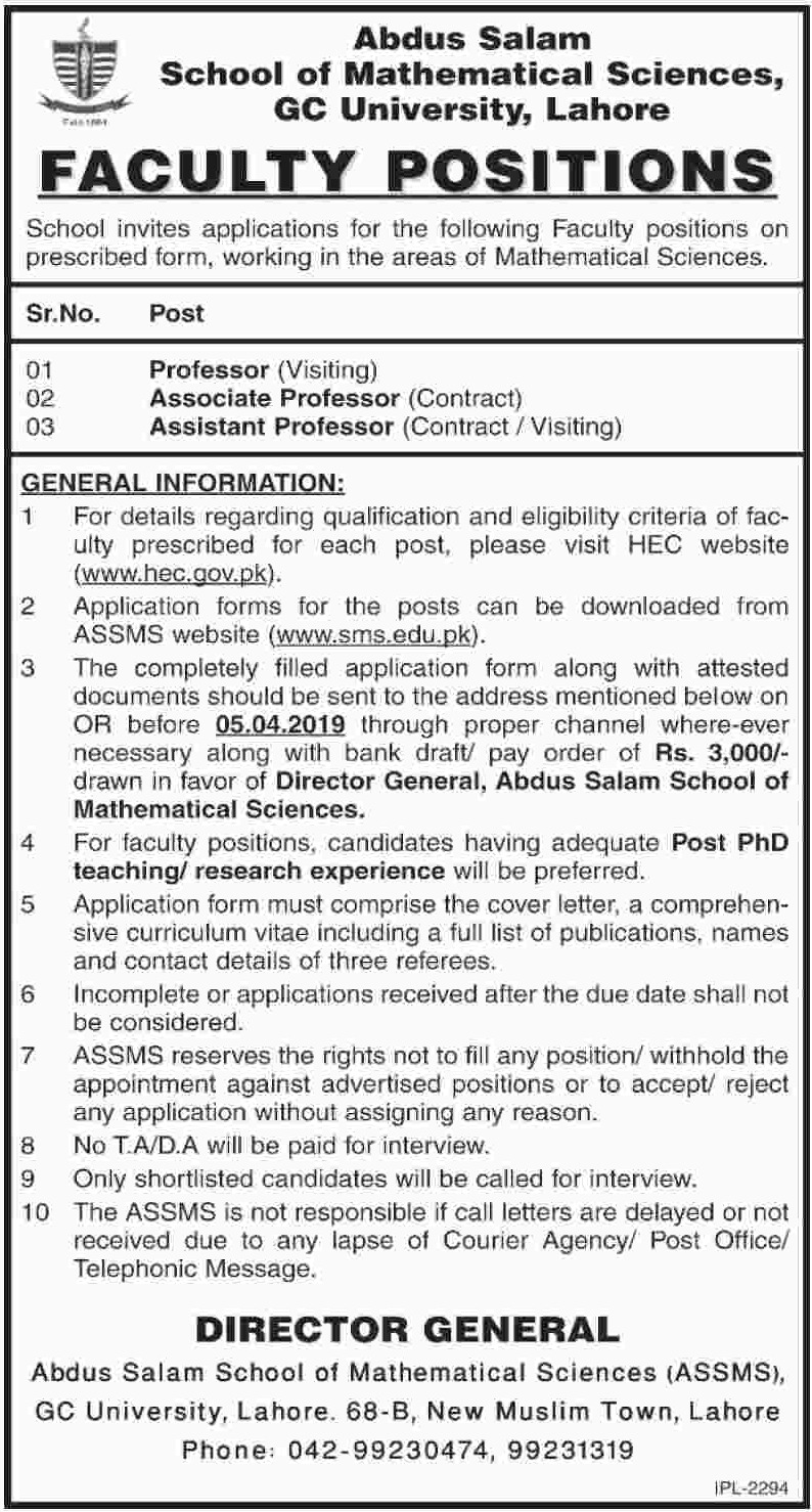 GC University Lahore Jobs 2019 Abdus Salam School of Mathematical Sciences Latest