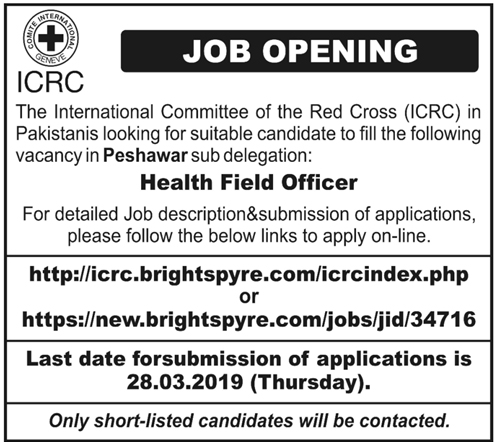 International Committee of Red Cross ICRC Peshawar Jobs 2019 KPK Latest