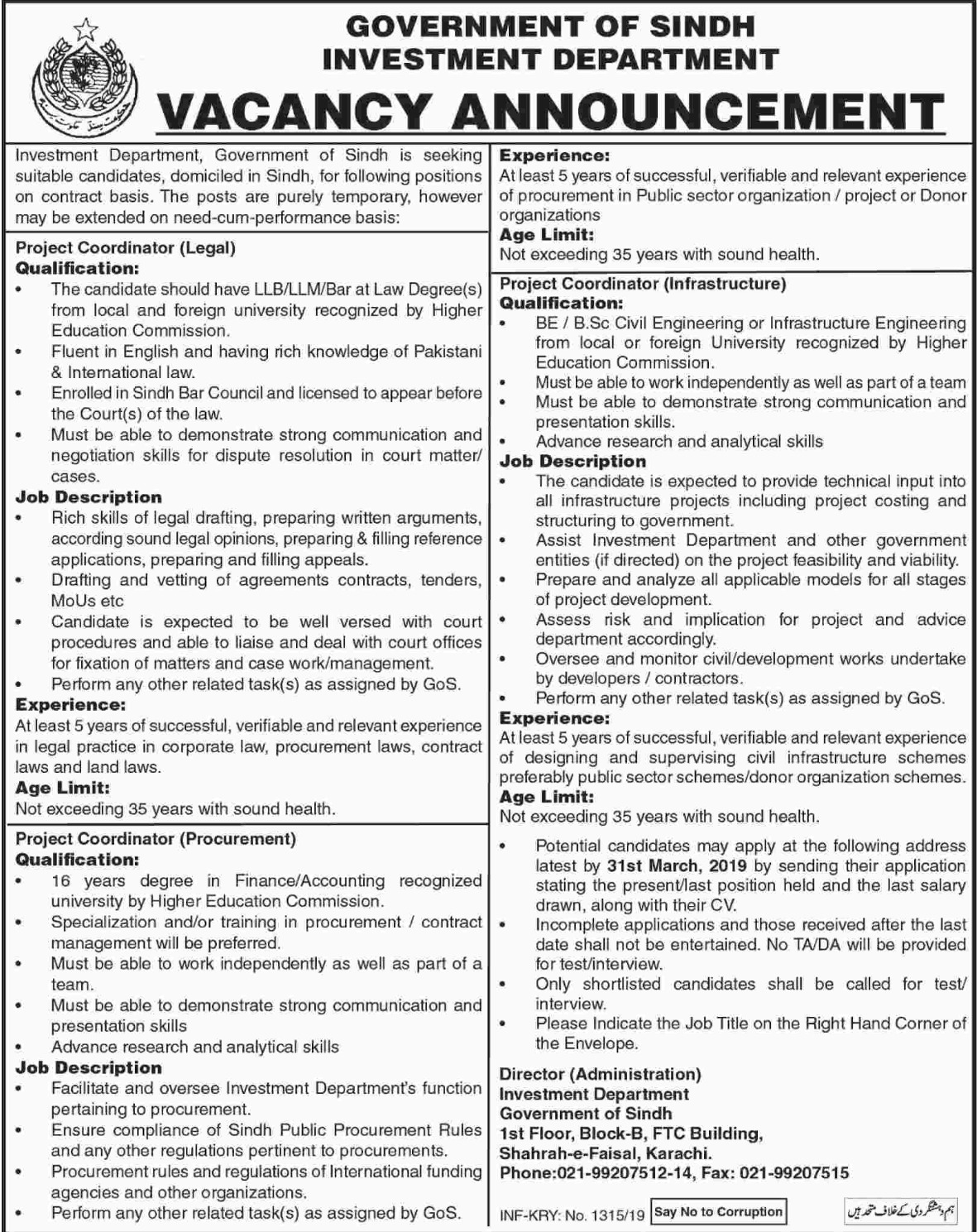 Investment Department Karachi Jobs 2019 Latest