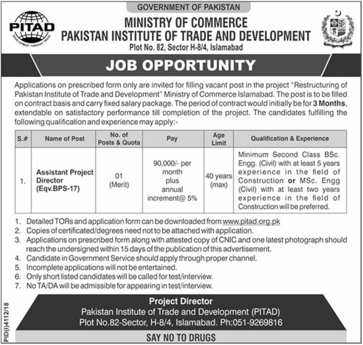 Ministry of Commerce Jobs 2019 Pakistan Institute of Trade and Development PITAD