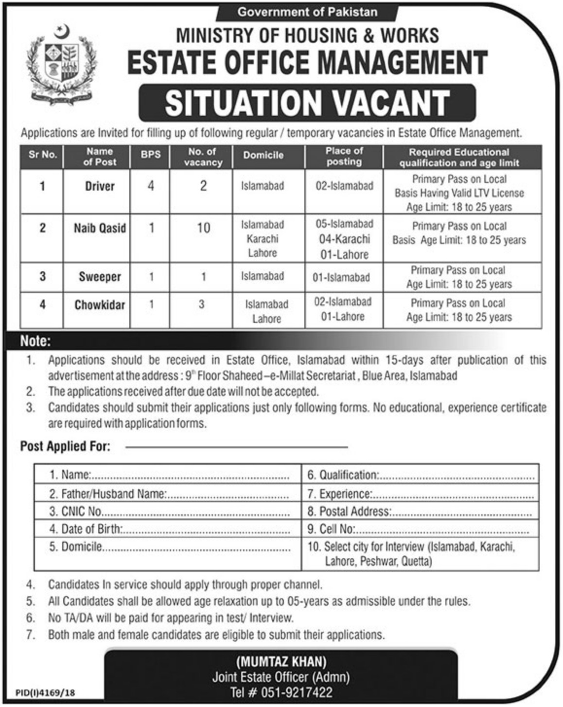 Ministry of Housing & Works Jobs 2019 Estate Office Management Latest