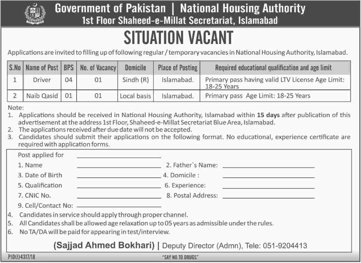 National Housing Authority Islamabad Jobs 2019 Latest